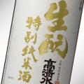 kimoto-i