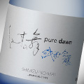 puredawn-i