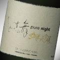 purenight_i