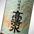 sakenokuniginjo-i