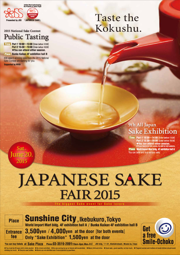 2015_fair_en