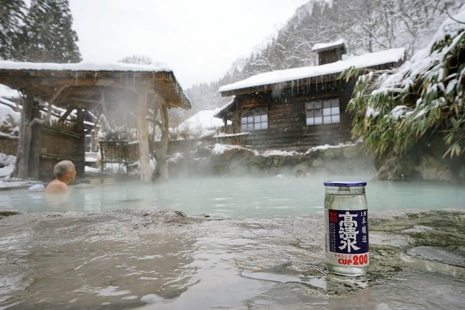 冬の温泉と高清水